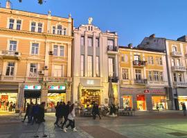 ATLAS HOUSE Luxury Suites, частна квартира в Пловдив