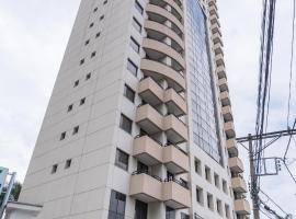 Cyclinn Faria Lima Pinheiros, apartman u gradu Sao Paulo