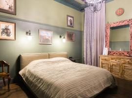 Awesome apartment HERMITAGE, appartamento a San Pietroburgo