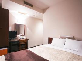 Hamamatsu Station Hotel - Vacation STAY 65844、浜松市のホテル