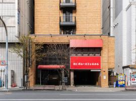 Dai-ni Sunny Stone Hotel, hotel near Itami Airport - ITM, Osaka