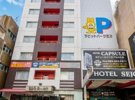 Sejour Inn Nagarekawa, hotel in Hiroshima