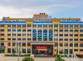 Ascent Hotel Dengfeng · Ease House, отель в городе Dengfeng