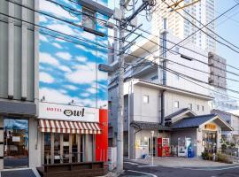Hotel Owl Tokyo Nippori, hotel a capsule a Tokyo