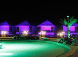 The Yellow Stone - Luxury Resort & Spa, hotel in Jaisalmer