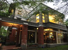 Ming Shan Villa, country house in Dashu