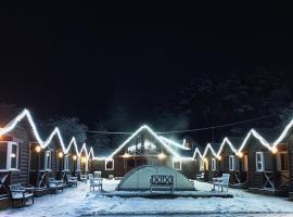 Плотвичкина заводь, дом для отпуска в городе Кротово