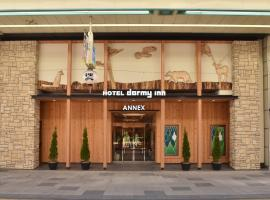 Dormy Inn Sapporo Annex, hotel in Sapporo