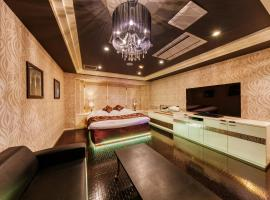 HOTEL Artia Ogaki (Adult Only)、大垣市のホテル