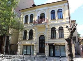 Smart Hostel Sofia, hotell i Sofia