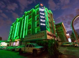 Al Eairy Furnished Apartments- Jeddah 2, hotel perto de Flamingo Mall, Jeddah