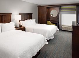 Hampton Inn & Suites Houston-Medical Center-NRG Park, hotel in Medical Center, Houston
