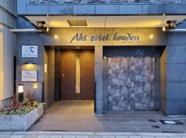 A&C STAY 九条, hotel in Osaka