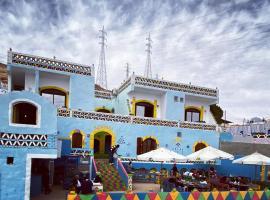 Kendaka Nubian House, hotel near Aswan International Airport - ASW, Aswan