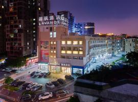 Lanvande Hotel Guangzhou Eastxiaonan subway station, hotel in Hai Zhu, Guangzhou