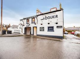 The Aboukir Hotel, hotel near Kingsbarns Golf Links, Carnoustie