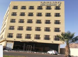 Tanuma Aram Hospitality - Hotel Apartments, hotel em Tanomah