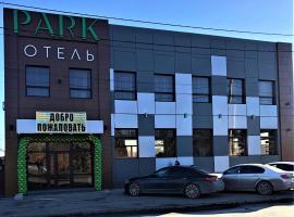 PARK отель, hotel in Shakhty