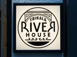 Trikala River House, hotel in Tríkala