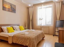 Апартаменты в центре, отель в Волгограде, рядом находится Дом Павлова