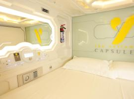 The Yellow Capsule Tour Inclusive Experience, hotel near Plaza Las Americas, Cancún