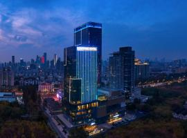 Kempinski Hotel Nanjing, hôtel à Nankin
