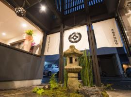 Villa Nakamuraya Kyoto Enmachi Sakura Kioto