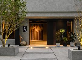 東旅湯宿溫泉飯店-風華漾館,礁溪鄉的住宿