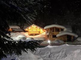 Снежинка, отель в Домбае