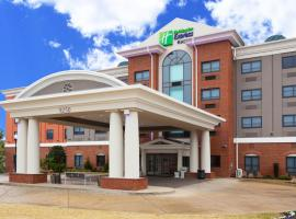 Holiday Inn Express Hotel & Suites Montgomery Boyd-Cooper Parkway, hôtel à Montgomery
