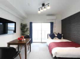 후쿠오카에 위치한 홈스테이 Fukuoka - Apartment / Vacation STAY 62224