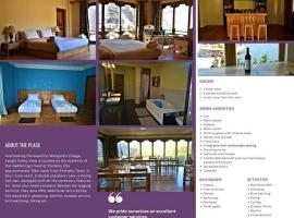 Yangki Guest House, hotel in Tshalunang