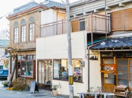 1166 Backpackers, hotel near Togakushi Shrine, Nagano