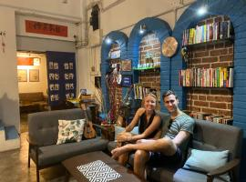 Sayang Hostel Chinatown, hostel in Malacca