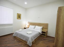 Guesthouse Radiani 14, hotel in Tbilisi City