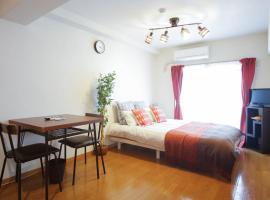 후쿠오카에 위치한 홈스테이 Minoshima Apartment 406