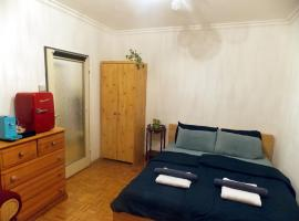 City Rooms + mobile Wifi, homestay sa Vienna