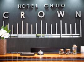 Hotel Chuo Crown, hotel in Osaka