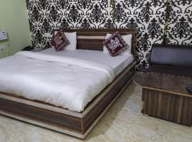 ADB Rooms Mahaveer Internaional, hotel in Varanasi
