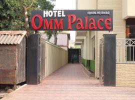 Hotel Omm Palace, hotel in Puri