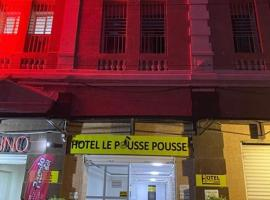 Hotel Le Pousse Pousse, hotel in Antananarivo