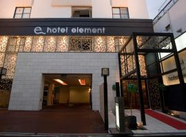 HOTEL ELEMENT (Adult Only), love hotel in Osaka