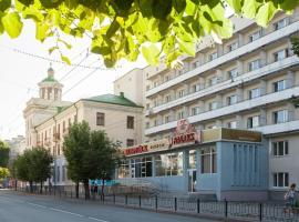 AMAKS Premier Hotel, hotel in Bobruisk