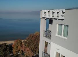 Elite, отель в городе Поградец