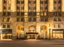 Hilton New Orleans / St. Charles Avenue, hotel in Downtown New Orleans, New Orleans