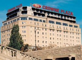 Crowne Plaza Hotel-Niagara Falls/Falls View, hotel in Niagara Falls