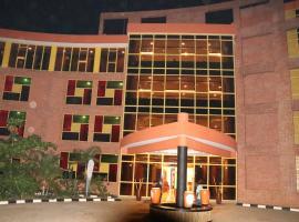 Sainte Famille Hotel, hotel in Kigali