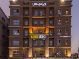 Al Muhaidb Residence Al Khobar, hotel em Al Khobar