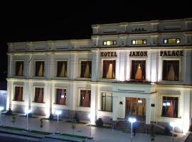 Jahon Palace, отель в Самарканде