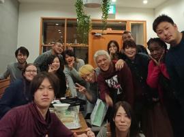 Guest House Yadomaru, B&B in Osaka